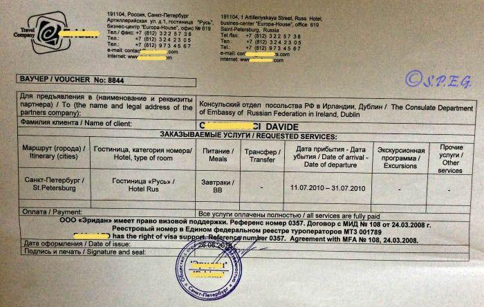 Russian visa russian embassy www