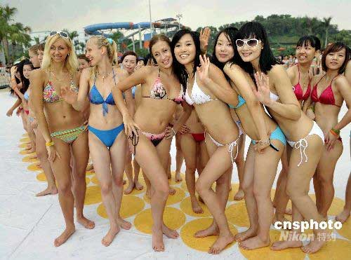 Sabre-Tooth reccomend Bikini news girls