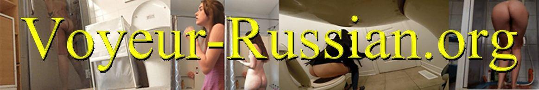 Japanese and russian voyeur