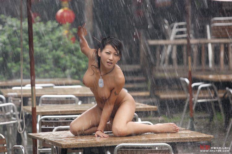 Asian nude rain fill