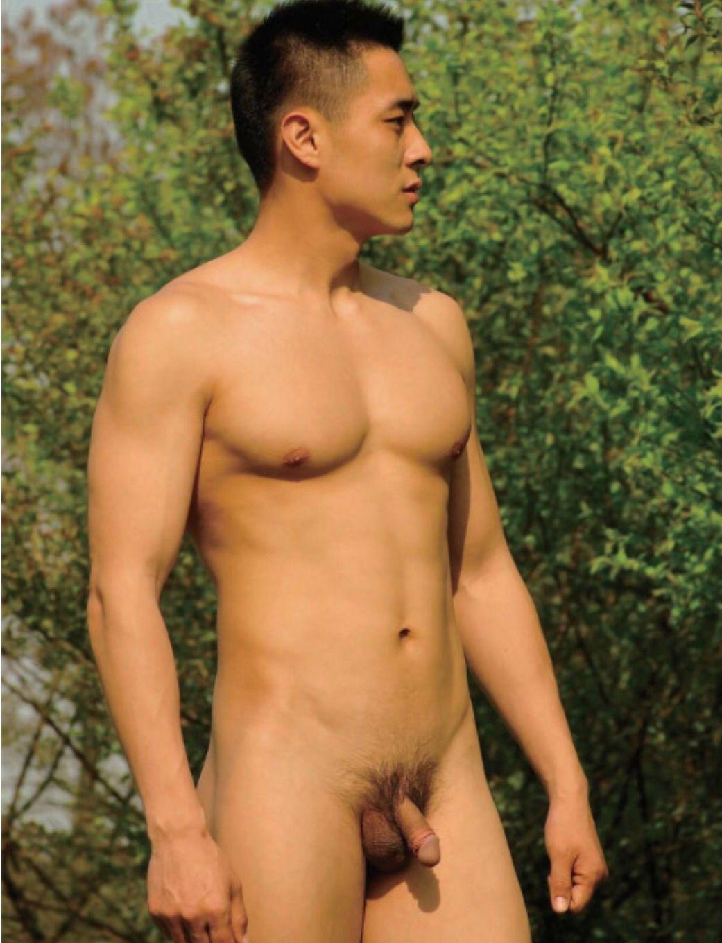 Asian male nudity
