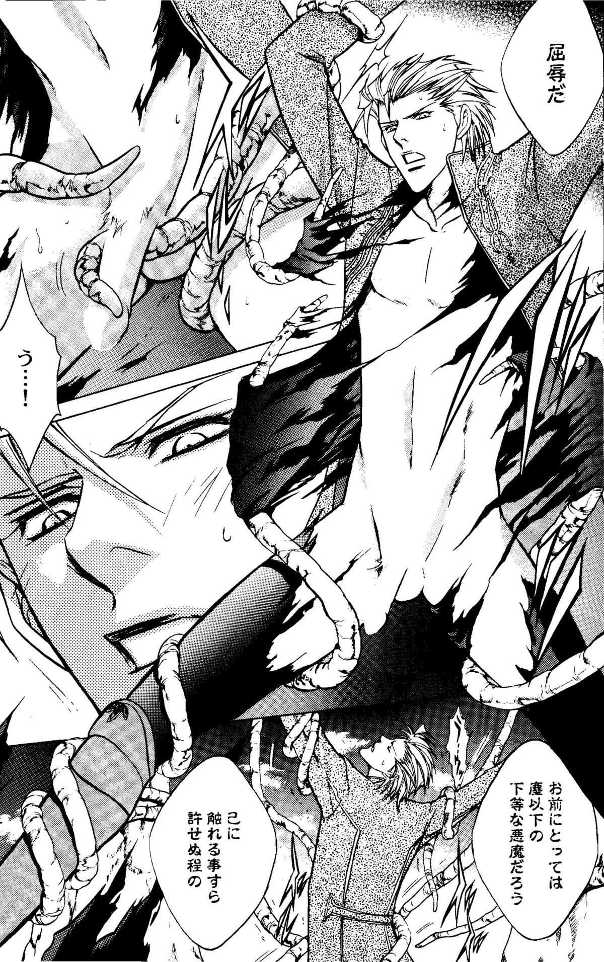 death not free hentai doujinshi congratulate, what necessary words