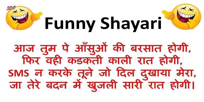 SUSIE: Hd Free Hardcore Sher Shayari Video